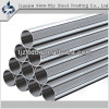stainless steel pipe for outer wall decoration