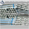 ERW galvanized round steel pipe for sacffolding