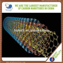 Industrial Material for Lithium Battery Anode Industrial Grade MWCNTs