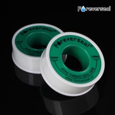 12 mm tubulação de gás fita