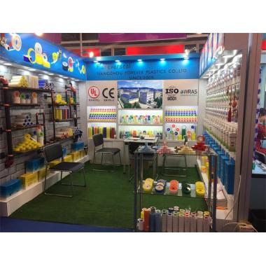 Welcome to visit our 126th Canton fair