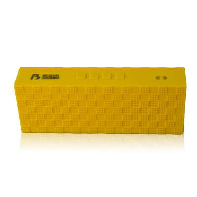 Portable outdoor bluetooth speaker for sports