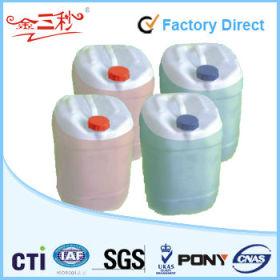 Excellent Quality !!! Liquid Glue , Adhesive AB Glue (Green & Red glue)