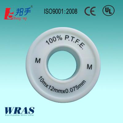 100% PTFE thread seal tape 10mx12mmx0.075mm
