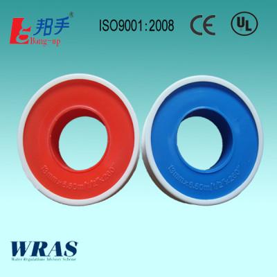 Blue Teflon Tape