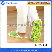 Microfiber Floor Cleaning Quitter Slippers Lazy People Slippers