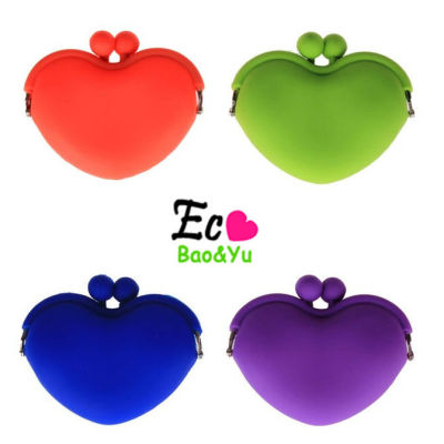 Newest Heart Silicon Coin Purse