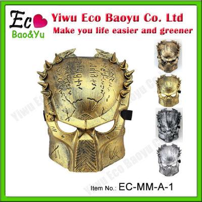 Cheap Halloween Plastic Mask AVPR Mask