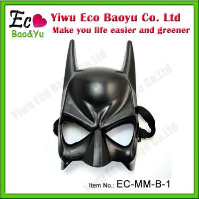 Hot Movie Mask High Quality Batman Mask for Halloween