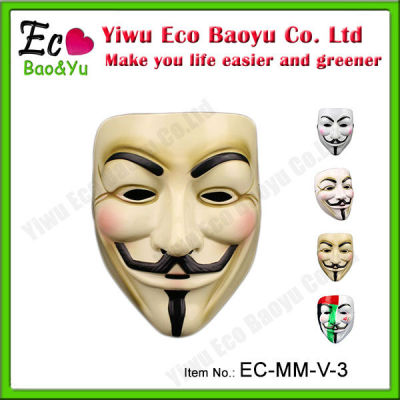 Cheap V for Vendetta Mask in Stock On Sale