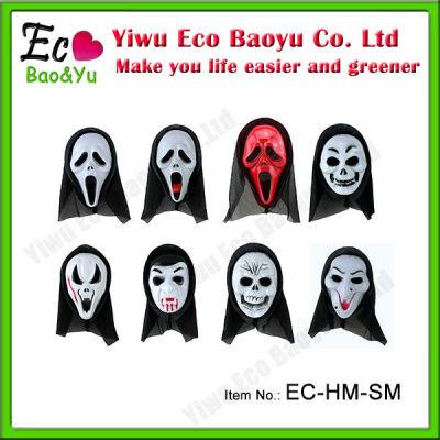 Wholesale Fashion Party Mask Halloween Mask