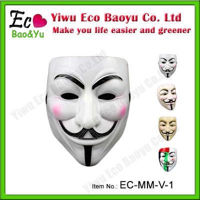 Halloween Party Mask V for Vendetta Mask