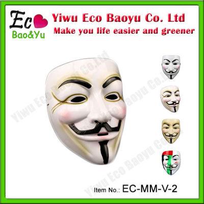Wholesale Cheap PVC Mask V for Vendetta Mask