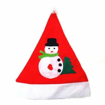 Cheap Christmas Party Hat