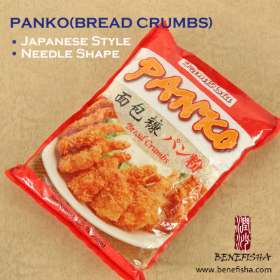 Japanese bread crumbs