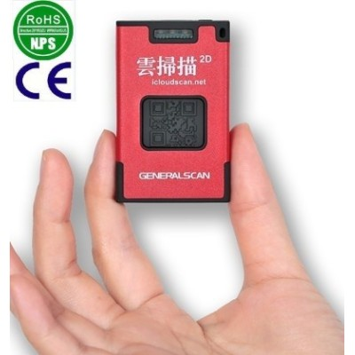 Android QR Code Reader App mini portable bluetooth barcode scanner
