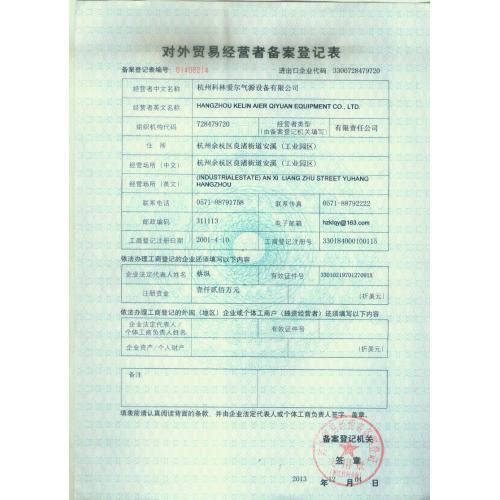 TUV 认证