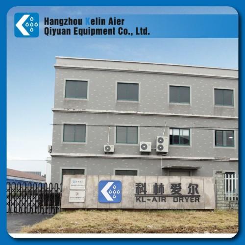 2015 KL Atlas copco nitrogen air generator