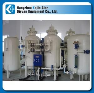 Nitrogen Gas Generation System