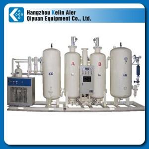 KL 100m3/h N2 gas maker for sale