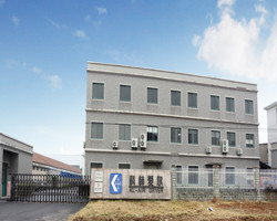 Hangzhou Kelin Aier Qiyuan Equipment CO.,Ltd