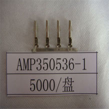 Prompt Goods Original Tyco/AMP Connector Model Number 62026-2