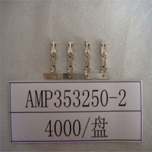 Prompt Goods Original Tyco/AMP Connector Model Number 170032-5