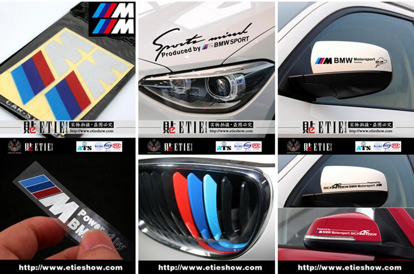 Bmw m pegatinas para coches cuerpo del auto bwm for Pegatinas para coches