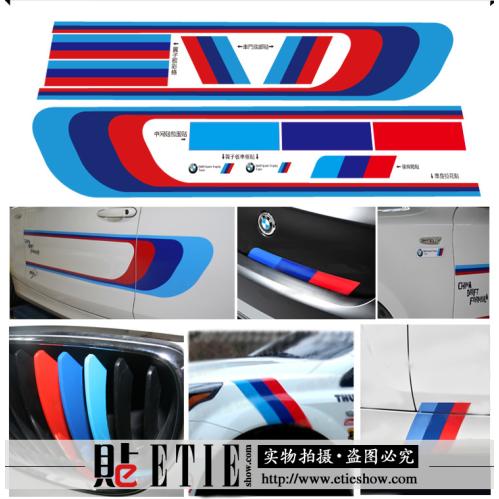 BMW Car Sticker Car Sticker Design Sticker Printing Whole