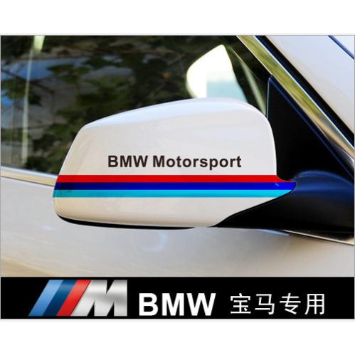 BMW Car Sticker Set PVC Sticker Printing Sticker Design