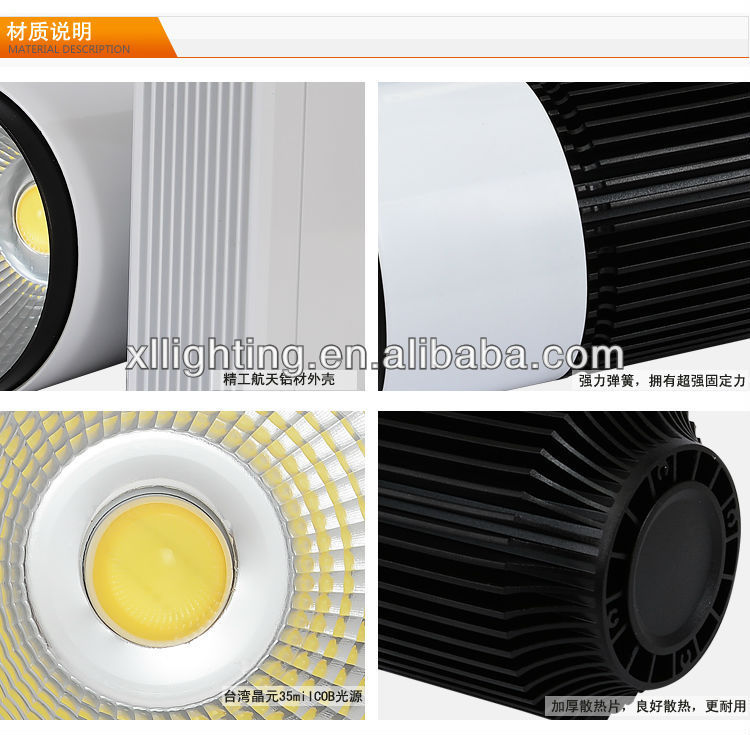 Cob dimmable led track lighting 20w 30w new in the market