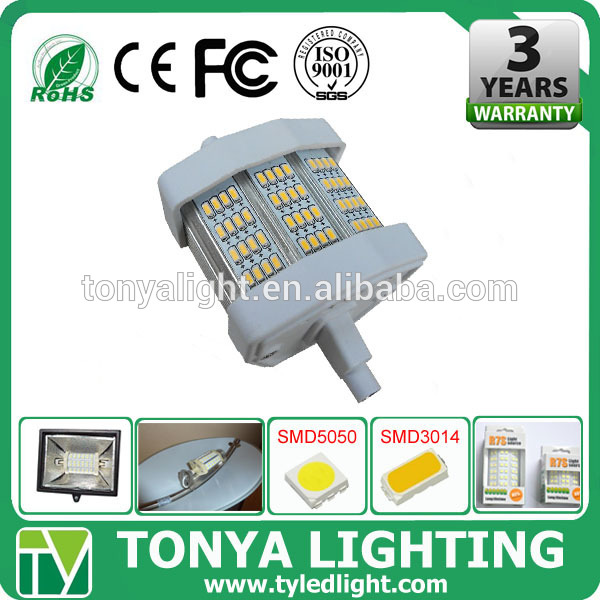 R7s 78mm 150w halogen led replacement buy 78mm r7s led for R7s 150w led