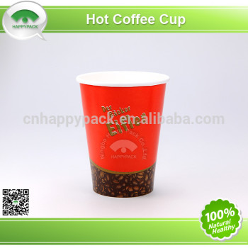 Good quality disposable colorful printed single wall paper cups for hot beverage