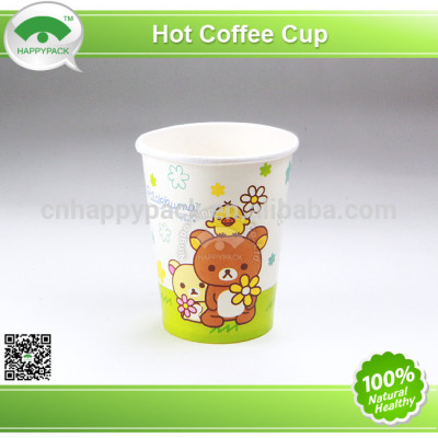 2014New design 9oz single wall paper cup with lid