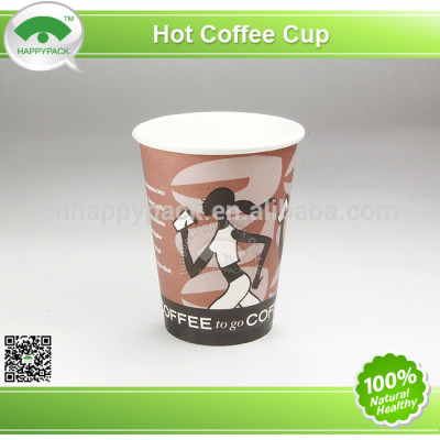 2014New design 12oz single wall paper cup with lid