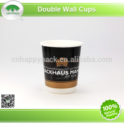 Good quality printed double wall paper cup