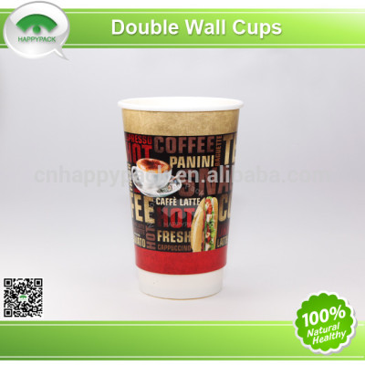 Double wall paper cup with printed logo for coffee