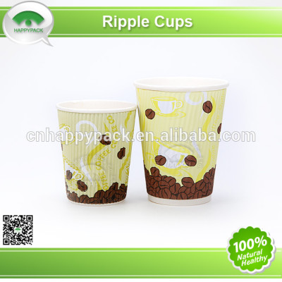 Good quality ripple wall paper cup with lid