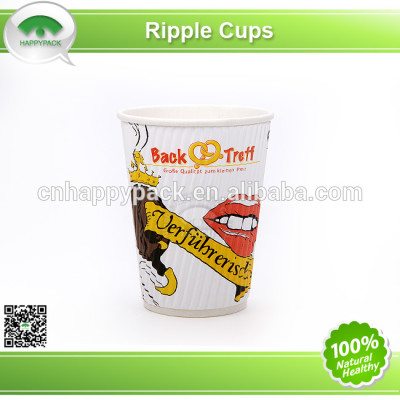 Hot coffee ripple wall paper cup with lid