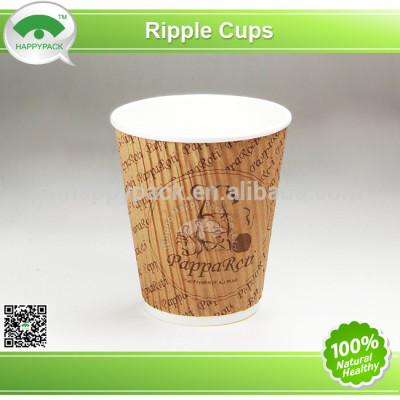 2014New design 14oz Vertical corrugated paper cup with lid