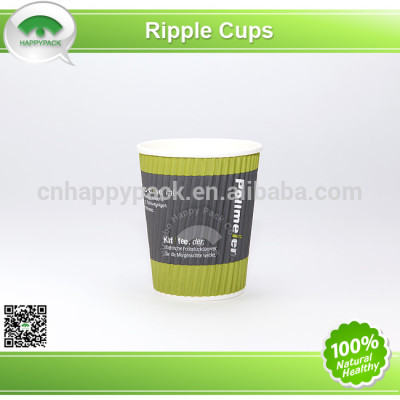 Colorful printed ripper paper cups with lid