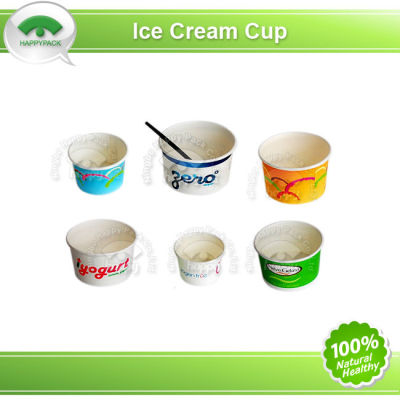Printed ice cream paper cup