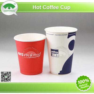 Disposable Paper Vending Cup