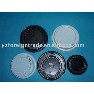 Cup lid/Paper cup Lid/Disposable Cup Lid/Dome Lid