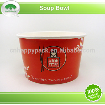 2014 New design disposable printed paper soup cup