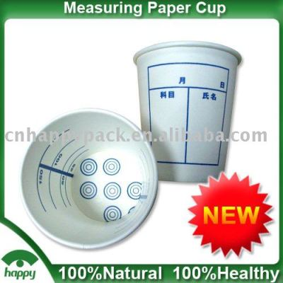 measuring paper cup/printed cup/paper cup