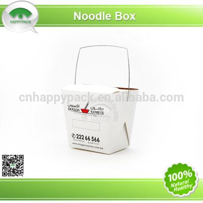 2014New design printed paper food pail