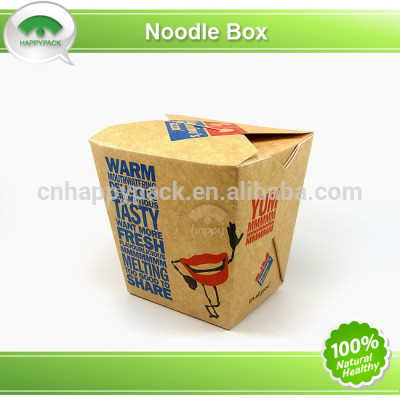2014 New design take away box