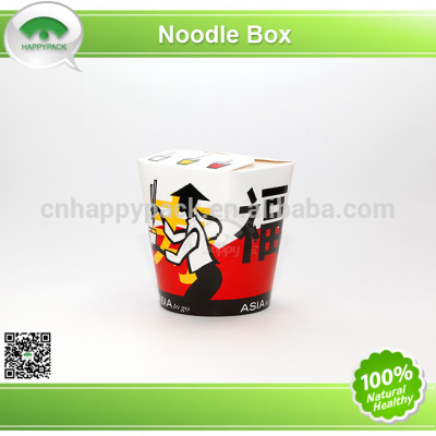 2014 New design disposable printed paper noodle box
