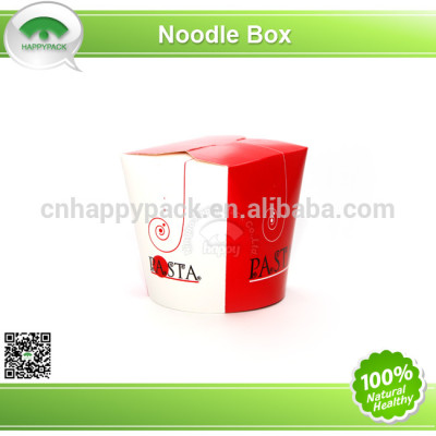2014 New design disposable printed paper food pail